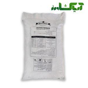 کود نیترات کلسیم مولتی کم(Calcium nitrate)